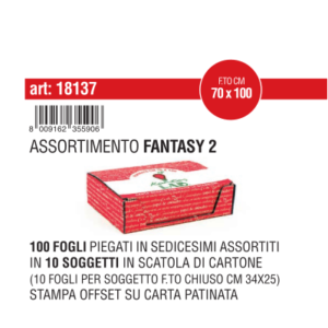 Carta Natalizia Fantasy 2